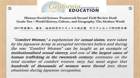 comfort women petition petition 183 california department of education cde write