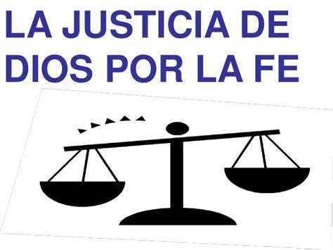 imagenes la justicia de dios la justicia de dios por la fe