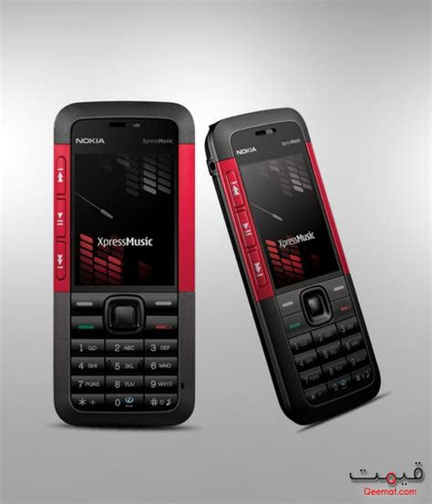 themes maker for nokia theme maker for nokia 5310 xpressmusic free download