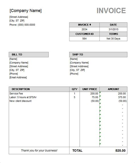 ms office excel templates free invoice template microsoft office microsoft invoice