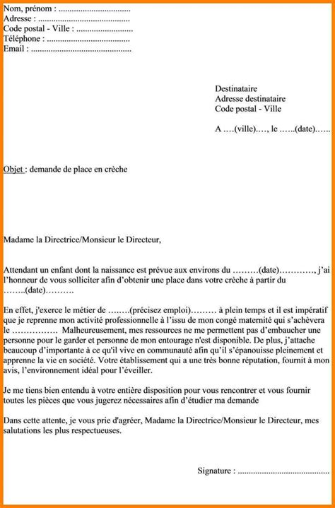 Lettre De Motivation De Stage En Creche 6 Lettre De Motivation Pour Un Stage En Creche Cv Vendeuse