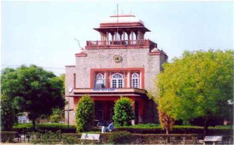 university  rajasthan main website