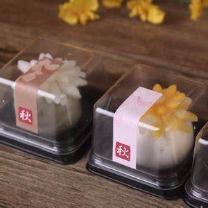 Box Kotak Kue Cookies Permen Vin198 jual box kue kotak puding plastik cookies coklat packing new 49hh di lapak gaya