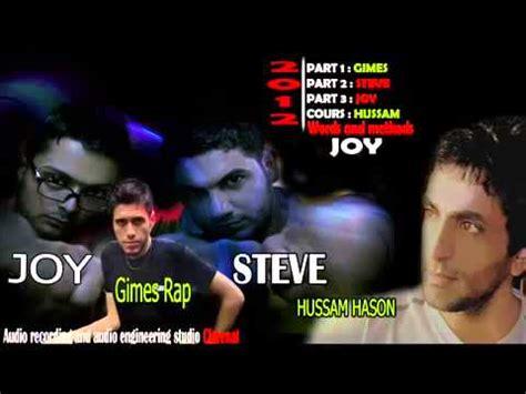 دك تلفون جوي راب ستيف جيمس حسام حسون 2012 youtube youtube