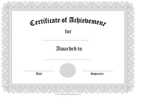 Best 25 Certificate Of Achievement Template Ideas On Pinterest Certificate Of Achievement Achievement Award Template