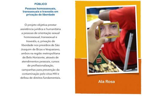 Calendario Puc Minas 2017 Ala Rosa