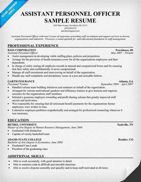 Personnel Officer Sle Resume by Assistant Personnel Officer Resume Resumecompanion Resume Sles Across All Industries