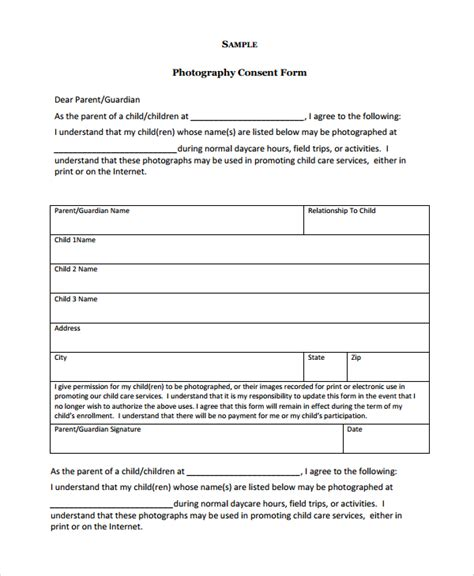 consent to photograph template sle photography consent form permission slip template