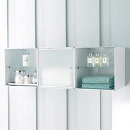 Bathroom Storage Cubes Wall Mounted Enameled Qbo 174 Steel Cube Bath Cabinet The Container Store