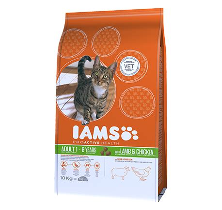 dog food coupons uk image gallery iams cat