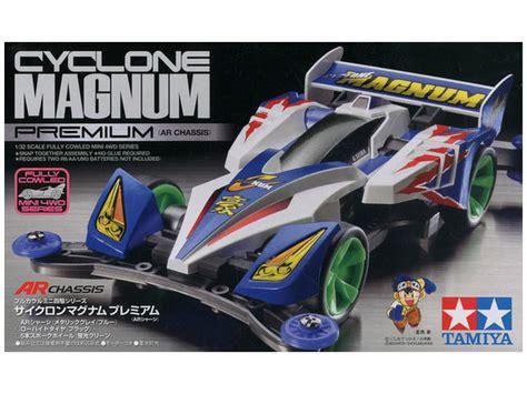 Tamiya V Magnum 1 32 cyclone magnum premium ar chassis by tamiya hobbylink japan