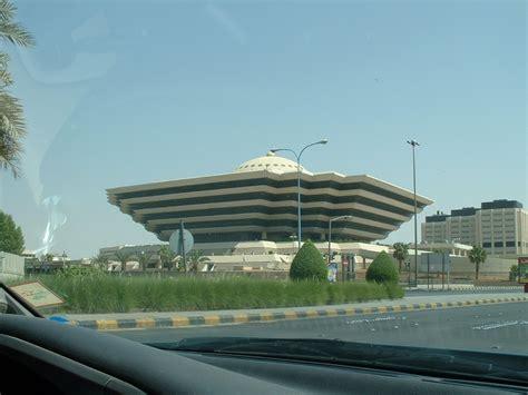 Search Saudi Arabia Kingdom Of Saudi Arabia Images Ksa