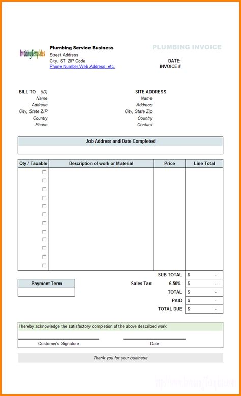 format html online 3 service bill format in excel free download simple bill