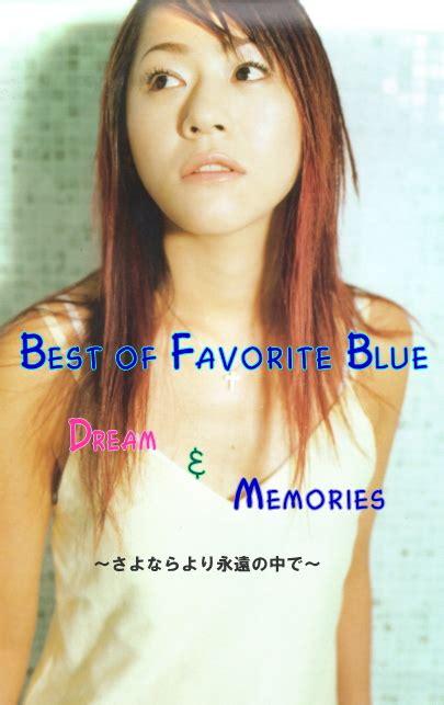 Favorite Blue favorite blue tomoipod ウィキ アットウィキ