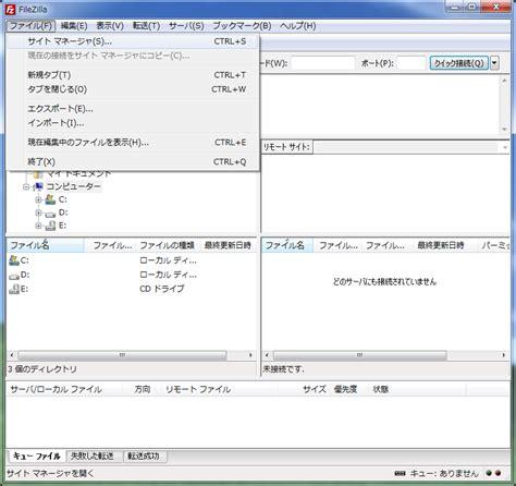 ubuntu configure vsftpd server ubuntu 15 04 ftp server vsftpd over ssl tls server world