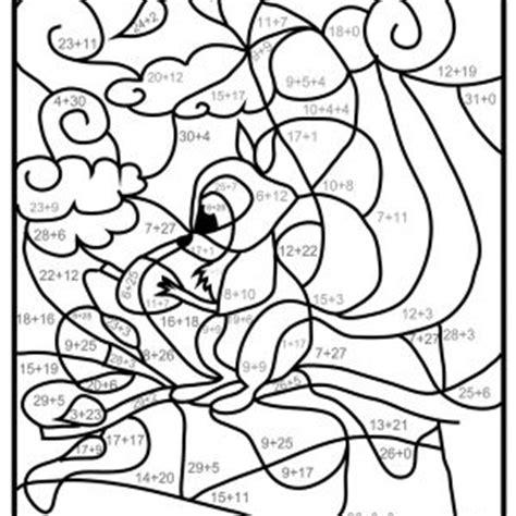 Coloriage Ecureuil Gratuit Coloriages Avec Dessin Coloriage Magique Cp Addition L