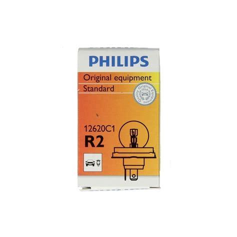 lada philips 綮ar 243 wka pomocnicza r2w philips standard karton 1 szt