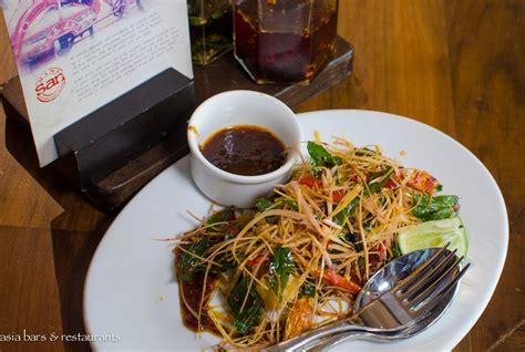 mama san kitchen bar lounge kuala lumpur asia bars