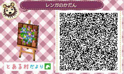 flower pattern qr code violets in a planter animal crossing new leaf qr code