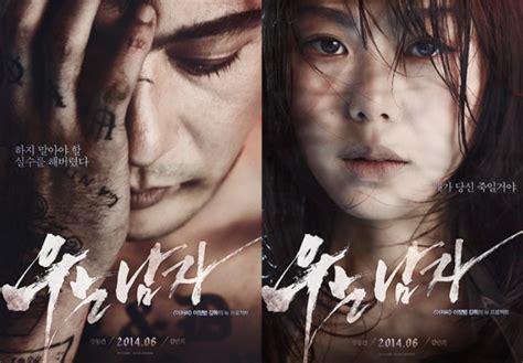 film korea terbaru nopember 2014 7 film korea terbaru 2014 yang dinantikan