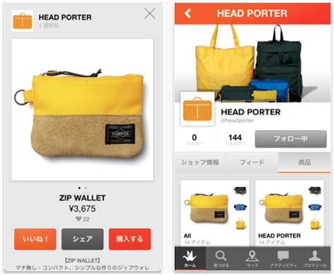 Origami Ui - stealth m commerce startup origami raises 5m from kddi
