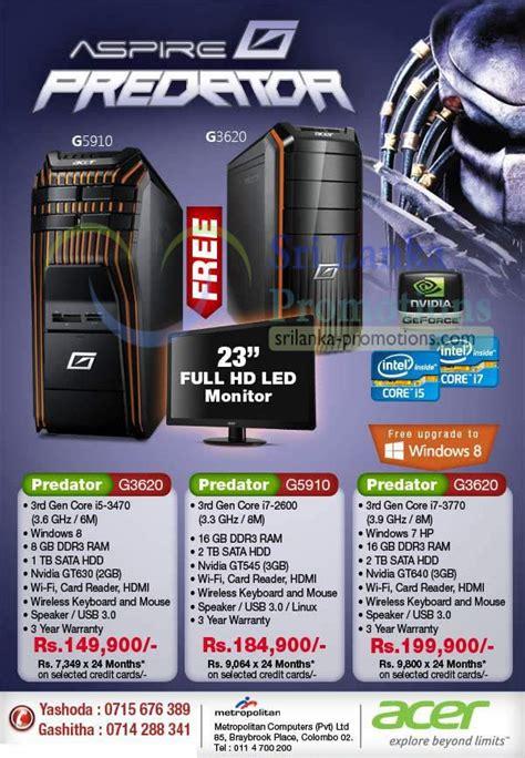 acer predator gaming desktop pc metropolitan offers  dec