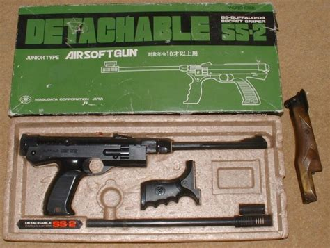 Airsoft Gun Ss2 a complete system some clearly doesn t belong to this exle though