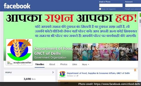 how to make ration card in delhi file complaints about ration offices fair price shops on