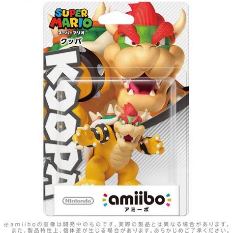 Amiibo Bowser Mario Odyssey Series amiibo mario series figure koopa