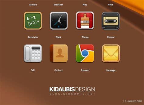 html ui themes miui theme手机ui界面设计 ui设计 ui ui教程 uimaker 专注ui设计