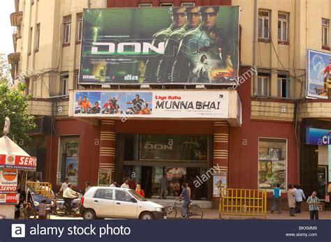 bollywood hindi film  poster  don   theatre