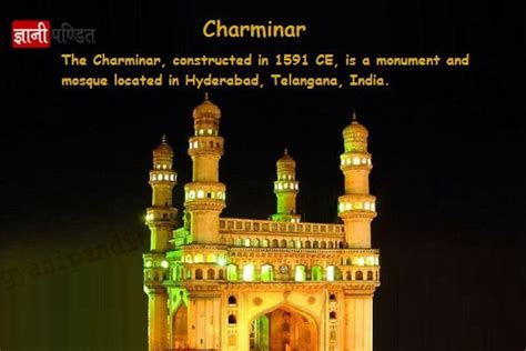 charminar biography in hindi industrial safety slogans in hindi स रक ष त क म कर