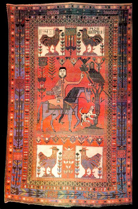 pictorial rugs a shirvan pictorial quot quot rug 1948 the state museum