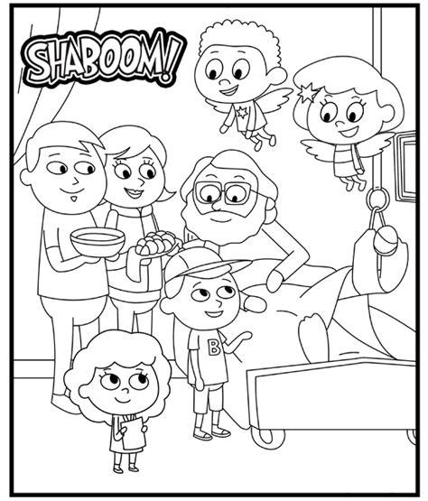 coloring book ep shaboom episode 2 the best medicine bikur cholim