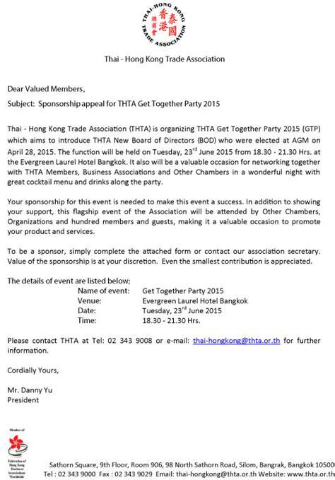 Invitation Letter Format For Get Together Invitation To Thta Get Together 2015 Thai Hong Kong Trade Association
