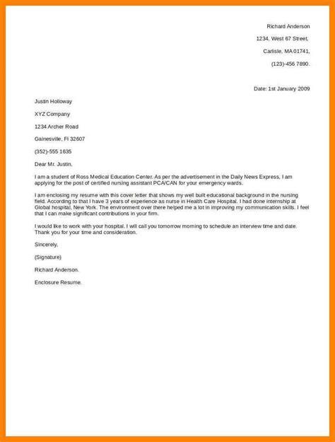 Short Application Cover Letter Sample Whitneyport
