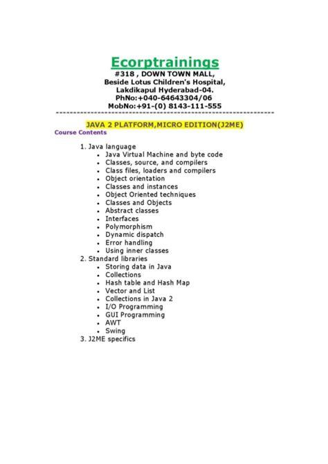 tutorial java micro edition java 2 paltform micro edition j2me training in hyderabad