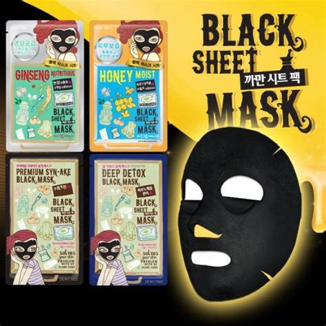 Dewytree Detox Black Mask by Dewytree Detox Black Mask Korean Skincare Shop Malaysia