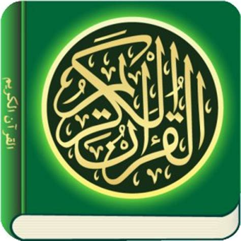 free download mp3 al quran untuk android al quran with english translation mp3 free download