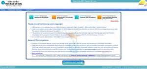 Sbi online sbi online login personal 2016 2017 studychacha