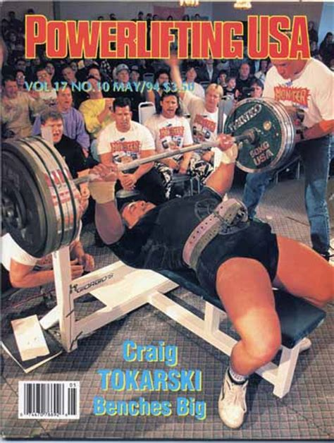 rick weil bench press the tight tan slacks of dezso ban craig tokarski seminar