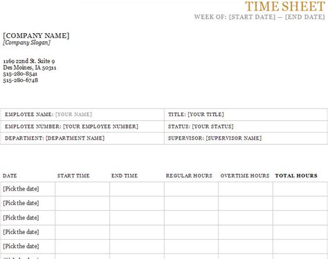 timecard template excel 2010 time card template free printable images