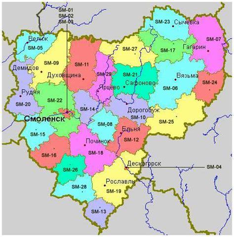 russia map smolensk whkmla history of smolensk oblast