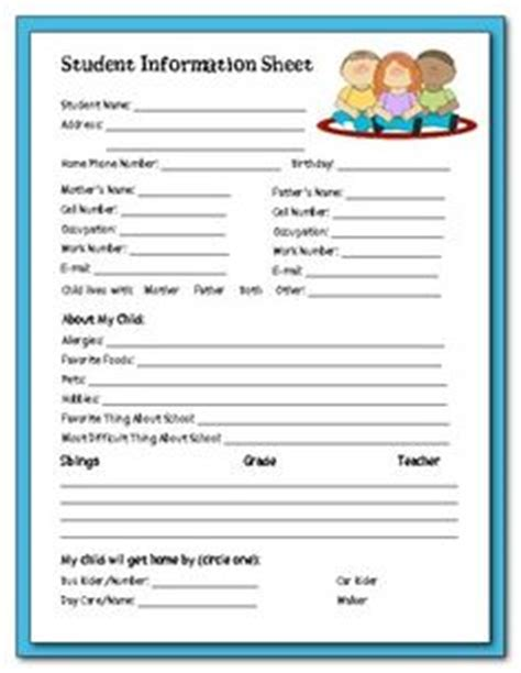 student information card template student information and emergency contact card binder