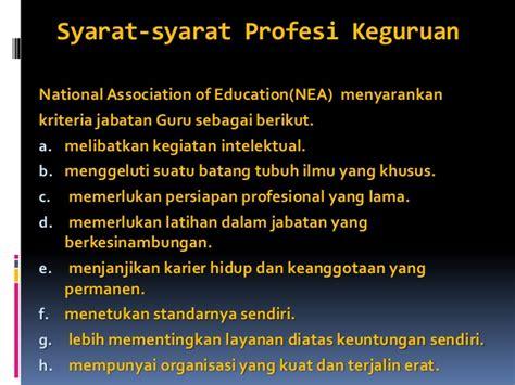 Profesi Dan Etika Keguruan profesi dan etika keguruan power point qu