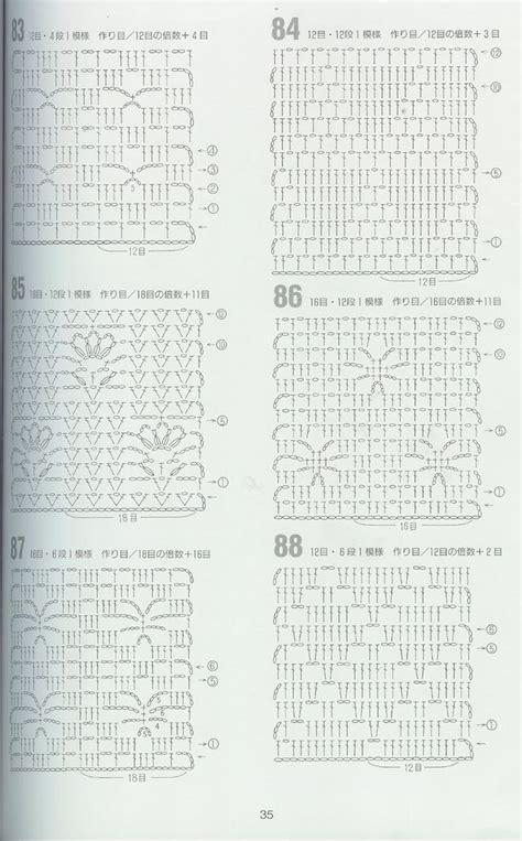 pattern crochet japanese japanese crochet pattern crochet pinterest