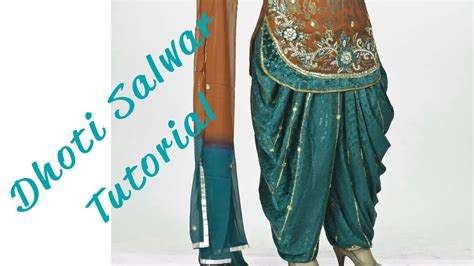 full patiala salwar cutting and stitching patiala salwar youtube newhairstylesformen2014 com