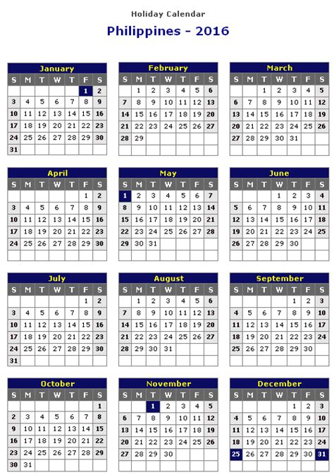 Calendar 2016 Printable With Holidays Philippines Philippines 2016 Printable Calendar 171 Printable Hub