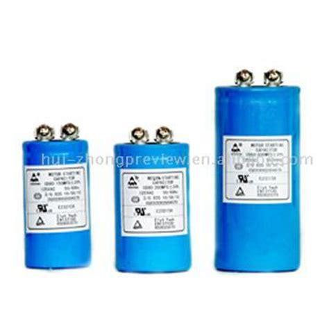 huizhong capacitor cbb60 wenling zeguo dali electronic element factory