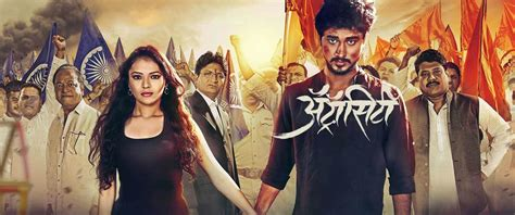 bookmyshow aurangabad atrocity movie 2018 reviews cast release date in
